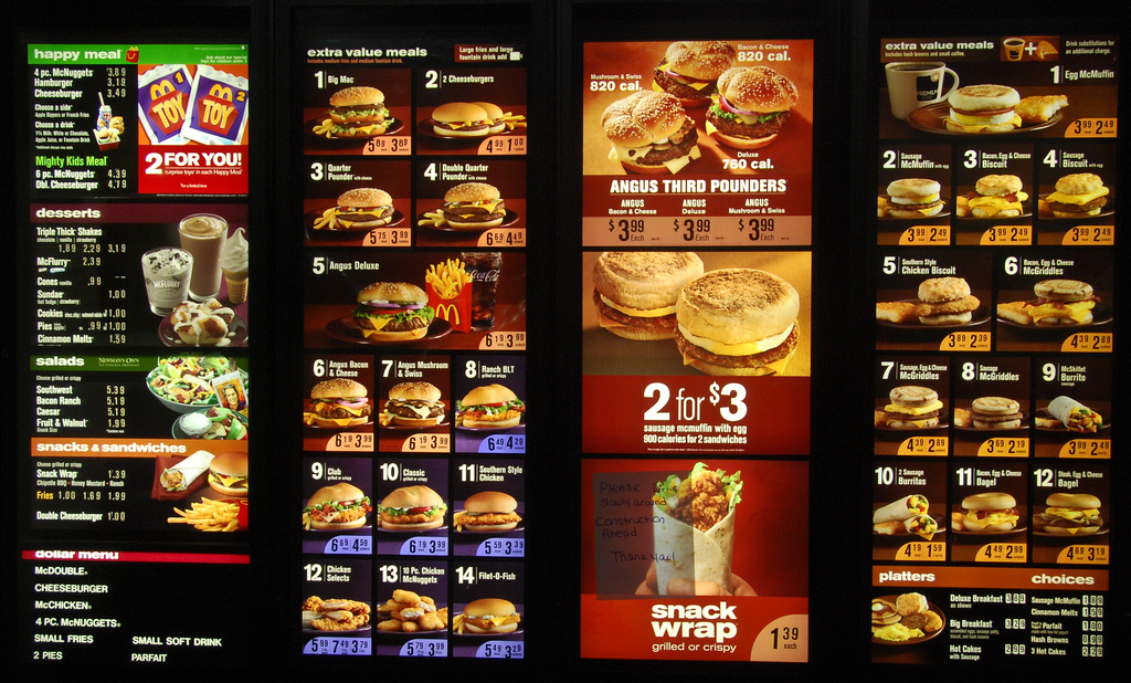 mcdonalds-menu-pr-nightmare