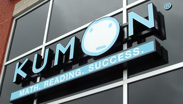 how-much-is-kumon-franchise